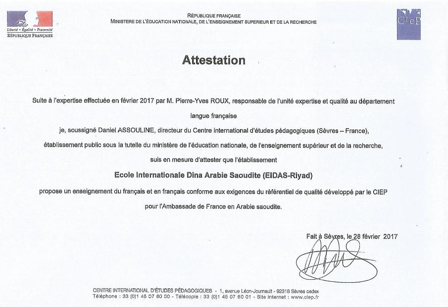 Certificat Ciep